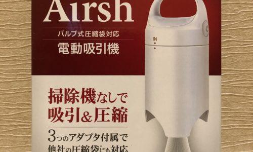 Airsh