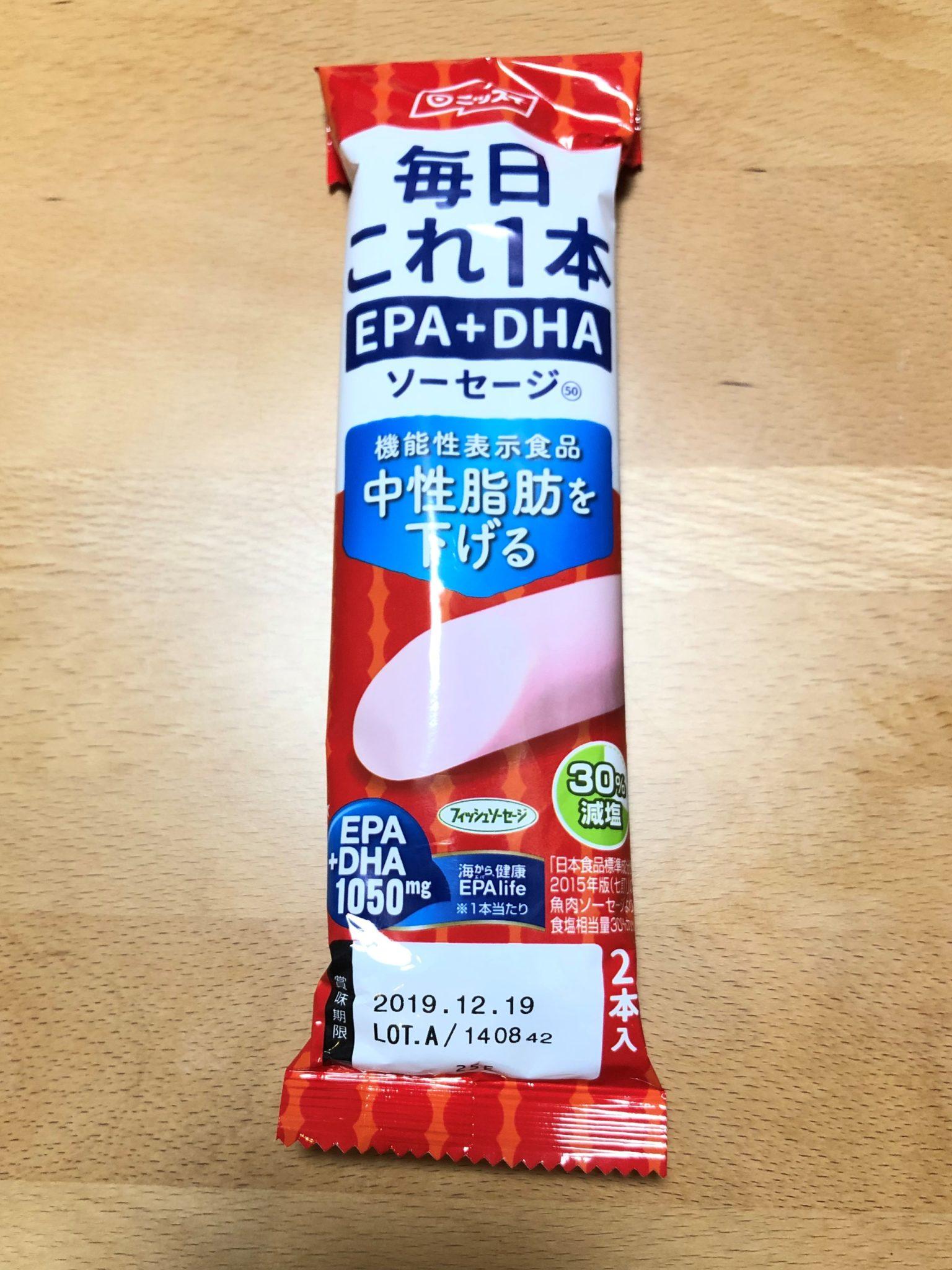 EPA・DHA入りソーセージ