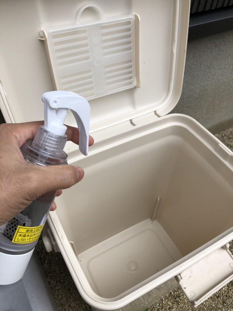ゴミ箱 オゾン水